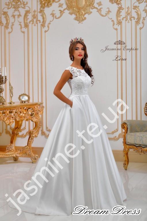 Nove Svatebni Saty Dream Dress Svatebni Salon Kromeriz Pujcovna